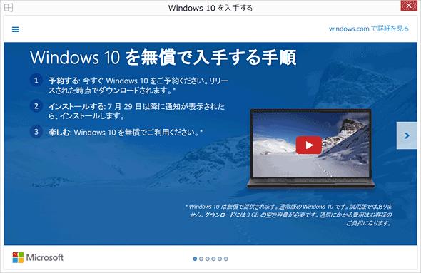 wi-1648scr01